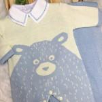 Saida Maternidade Teddy - Azul Bebe
